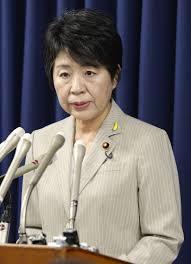 Image result for Justice Minister Yoko Kamikawa