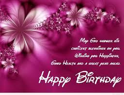 Happy Birthday Quotes Dear Sister Happy Birthday quote wallpaper 8 67251