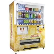 Vending Machines Suppliers Hong Kong Gorgeous Joint Host Ltd Provides A Wide Assortment Of Vending Machines Which