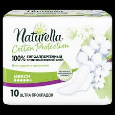 Naturella <b>Cotton Protection</b> Maxi • Женские <b>прокладки</b> Натурелла