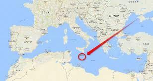 「マルタ島」の画像検索結果