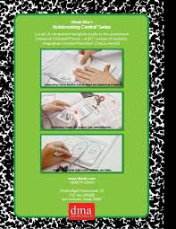 Dinah Zike's Notebooking Central Notebook Foldables Topic ...