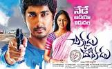 Taraka Rama Rao Nandamuri Chikkadu Dorakadu Movie