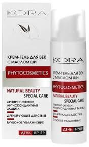 <b>Kora Крем-гель для</b> век с маслом ши от отеков и морщин Natural ...