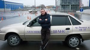 Автошкола ШАНС лучшая автошкола Тулы категории b Катышев Алексей Юрьевич