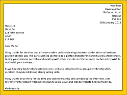 Sample Email Thank You Letter After Group Interview Milviamaglione Com