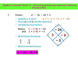 algebra i concept test 15 solving quadratic equations by factoring practice test