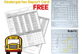 My Report Kindergarten Report Card Free Printable Download File