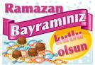 Поздравления рамадан на турецком 156