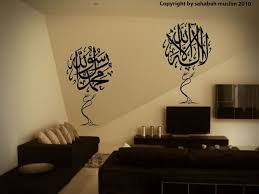 Small Picture 56 best pretty house things images on Pinterest Islamic decor