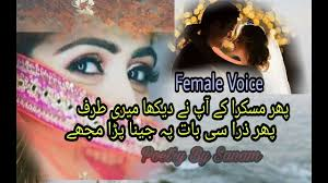 New Heart Touching Urdu Shayaribest Urdu Poetry Collection Best Life Changing Urdu Quotations