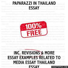 resume cv cover letter media essay examples media essay examples media essay