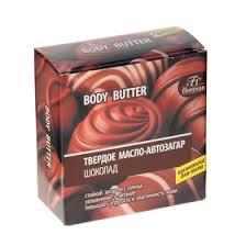 """Твёрдое <b>масло</b>-<b>автозагар</b> """"<b>Шоколад</b>"""", 100 мл (102886) - Купить по ..."""