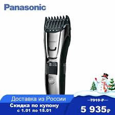 Panasonic Tông Đơ Cắt Tóc ER GB80 S520 Tóc Cắt Điện Râu|Kéo Tỉa Tóc