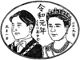 令和元年天皇陛下と皇后陛下の似顔絵はんこ 手づくりはんこ史緒