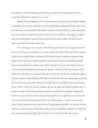 writing sample emerson essay   10