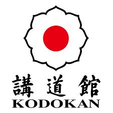 """Résultat de recherche d'images pour """"kodokan"""""""