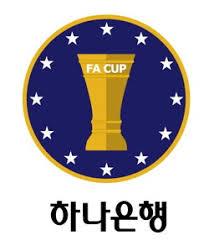 Manchester united logo, old trafford manchester. Korean Fa Cup Logo 2013 Modern Seoul