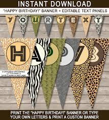 Zoo Or Safari Party Banner Template Birthday Banner Editable Bunting