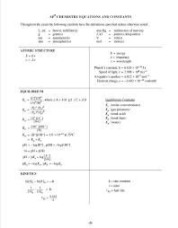 p2 test