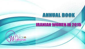 Get your free customized auto insurance quotes. Annual Book Iranian Women In 2015 Ncri Women Committee