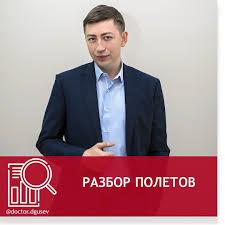 Дмитрий Гусев - Posts