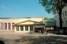 Купить качественный диплом в Смоленске с гарантией all  Покупка диплома в Смоленске