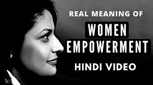 dom real meaning of women empowerment video in hindi dom real meaning of women empowerment video in hindi