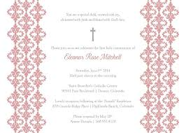 Printable Baptism Invitations Free Printable Baptism Invitations In Spanish Download