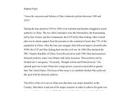 asses the successes and failures of mao s domestic policies  document image preview