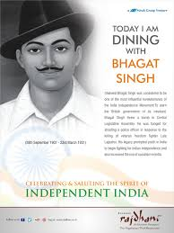 pingali venkayya was an n dom fighter and the designer of shaheed bhagat singh was considered to be one of the most influential revolutionaries of the