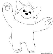 Le dessin de coloriage otaquin pokemon est un pokemon à colorier pour les enfants gratuit. Coloriage Chelours Pokemon Soleil Lune Dessin Pokemon Soleil Et Lune A Imprimer