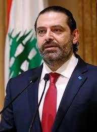 الرئيس سعد الحريري توجّه إلى... - Keserwan today كسروان اليوم