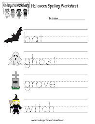 Check out our different sets of worksheets that help kids practice and learn phonics skills like beginning sounds, rhyming and more. Kindergarten Halloween Spelling Worksheet Printable Halloween Worksheets Spelling Worksheets Kindergarten Spelling Worksheets