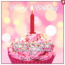 Happy Birthday Template Online Cards Card With Your Name Free