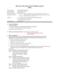 Susunan materi bahasa inggris kelas 7 smp pada daftar diatas disusun secara sistematis agar memudahkan para siswa dalam belajar bahasa inggris. Rpp Bahasa Indonesia Kls 9 Smp Ktsp 2015 2016 Revisi