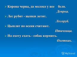"""""""Это был грабеж! Бульдозеры ехали на людей"""", - в Киеве ночью неизвестные разгромили рынок на Лесной - Цензор.НЕТ 5005"""