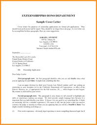 Substitute Teacher Cover Letter Samples Hvac Cover Letter Sample