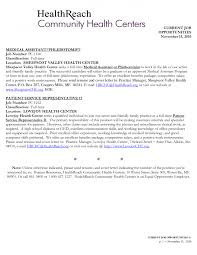Entry Level Phlebotomy Cover Letter Sample Guamreview Com
