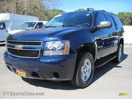 2007 Chevrolet Tahoe LS in Dark Blue Metallic - 246559 ...