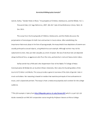essay about my best job robot
