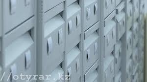В архиве Шымкенте хранится почти тысяч трудовых книжек со  Городской архив Шымкента