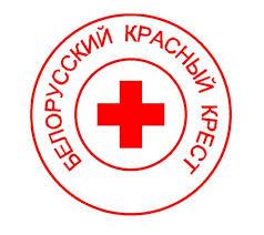 Картинки по запросу все логотипы фирм  минск