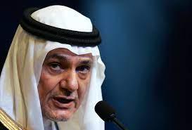 خارجية قطر ترد على مقال الأمير تركي الفيصل بصور له مع شخصيات إسرائيلية -  CNN Arabic