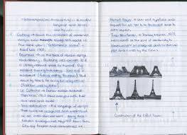 essay panopticism essay