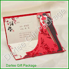 3d Wedding Invitation Card Pop Up Wedding Invitation Card Wedding Cards Invitation Buy 3d Wedding Invitation Card Pop Up Wedding Invitation
