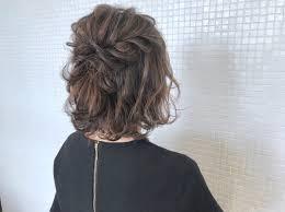 同窓会成人式ボブさん必見かわいい髪型で視線を独り占め Arine