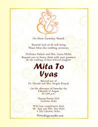 indian wedding invitation wording samples wordings and messages Wedding Invitations Wording With God wedding invitation worings indian wedding invitations wording with god