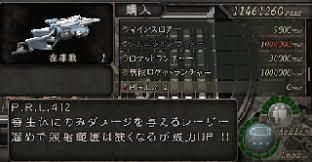 バイオ ハザード 4 ps4 攻略