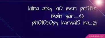 Beautiful Urdu Quotes Facebook Best of Funny Urdu Quotes Facebook Cover Photos